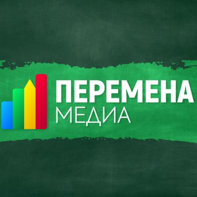 peremena_media